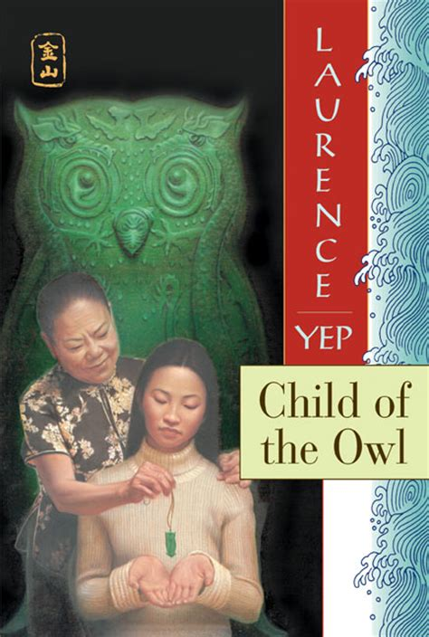 chronicles of the white mountains classic reprint books child of the owl by laurence yep harpercollins children