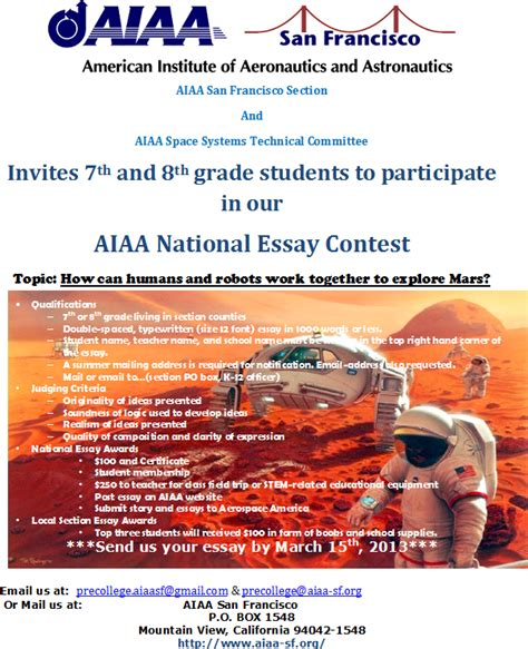 Essay Contest March by Aiaa San Francisco Section Aiaa National Essay Contest