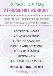 30 minute at home workout 30 minute total at home hiit workout in