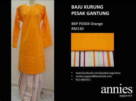 Baju Kurung Pesak Gantung Plain open house plain polcadot pesak gantung baju kurung cotton kain pasang cotton