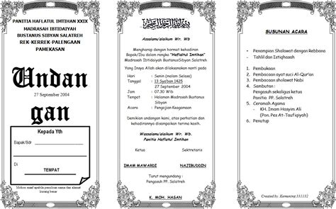 contoh format undangan doc di ms word review ebooks