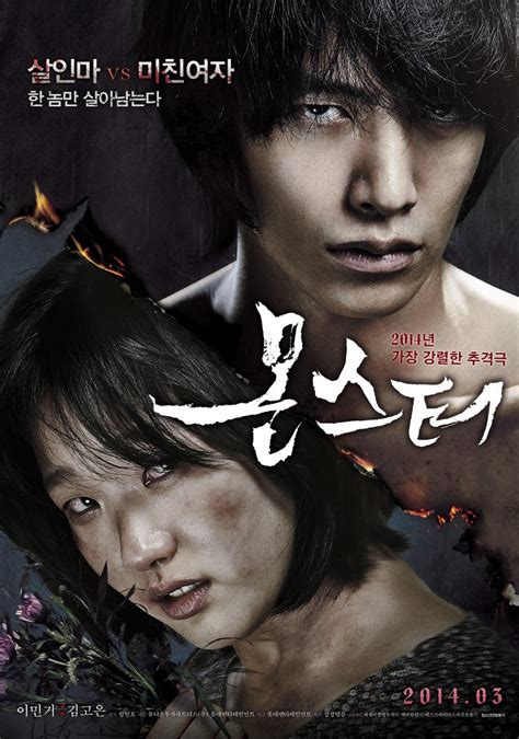 film korea action 8 new movies on dramafever for viewers who love korean