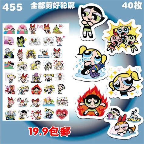 Sticker Stiker Label Nama The Powerpuff Power Puff get cheap powerpuff stickers aliexpress alibaba