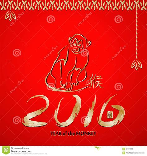year of the in new year festive vector background for new year