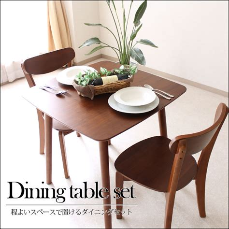 cool 2 person dining table and chairs 65 in dining room