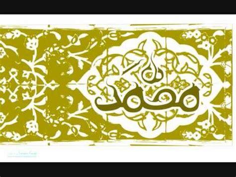 allah 99 names nasheed duff 22 best islamic nasheeds images on islamic