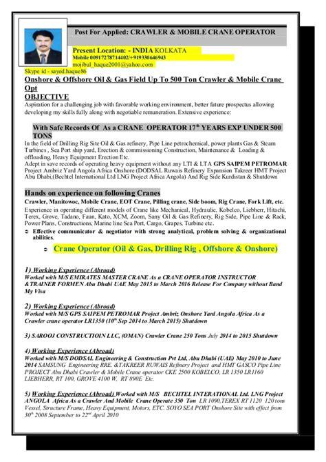 Hydraulic Crane Operator Sle Resume by Resume 2016 Update