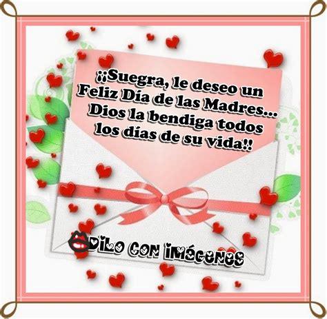 imagenes variadas feliz dia de las madres prima www imgkid com the image