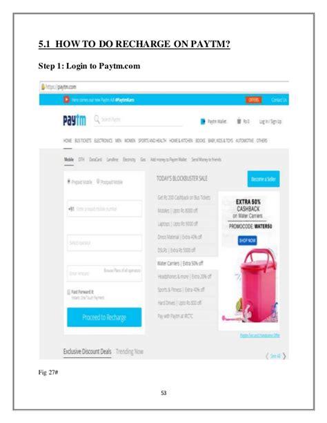 Paytm Gift Card Free - paytm