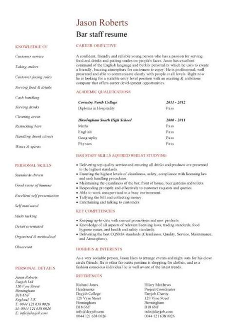 bar resume exles hospitality cv templates free downloadable hotel