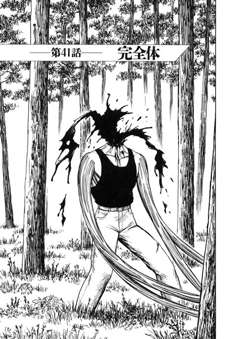 Chapter 41 | Kiseijuu Wiki | Fandom