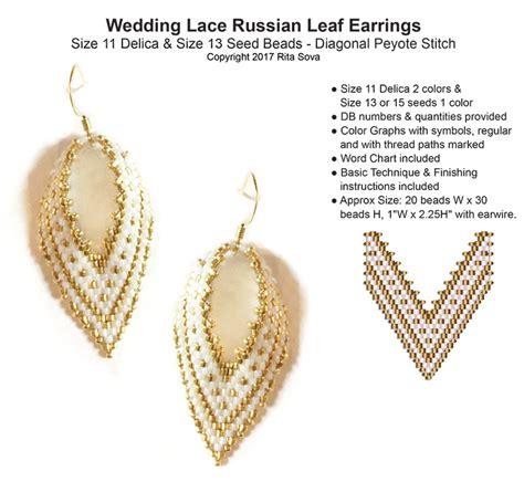 Beaded Leaf Earrings wedding lace russian leaf earrings bead patterns