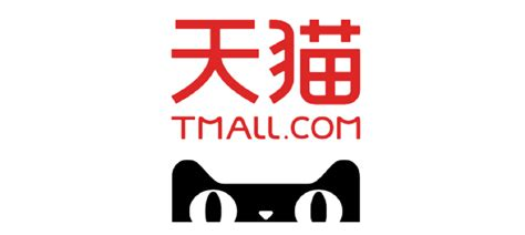 alibaba tmall our partners go digital china