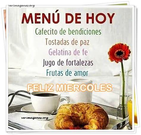 imagenes buenos dias y muchas bendiciones imagenes de men 250 de hoy cafecito de bendiciones tostadas