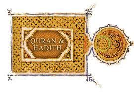 assalamualaikum   al quran  hadith