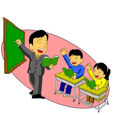 imagenes niños estudiando matematicas estudiando escuela ni 241 os profesor gif blog 1r ciclo