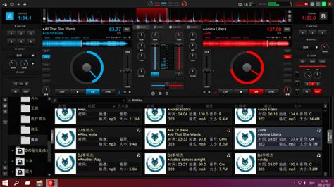 dj software free download full version for windows 10 virtual dj software the ultimate dj mix software serial
