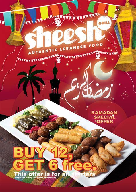 design poster menu traditional elegant poster design for george farah by pr