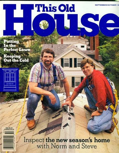 this old house magazine 1995 this old house magazine perfect lawn keeping out cold lighthouse routers