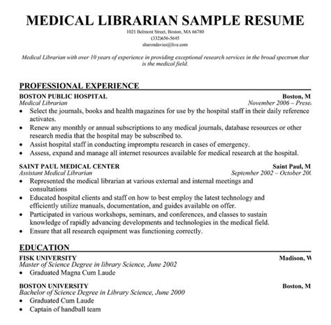 Resume Sles For Library Librarian And Resume