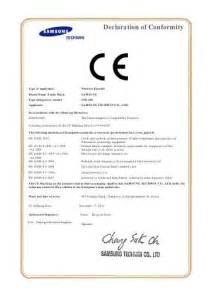 ec declaration of conformity template declaration of conformity template eu declaration of