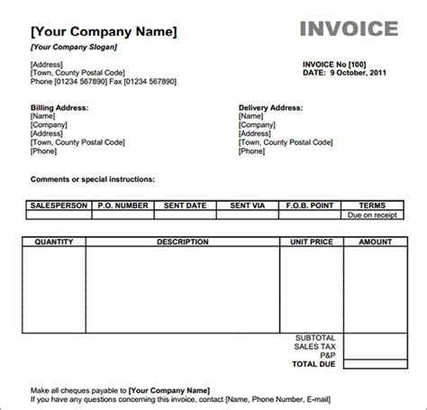 printable invoice forms free invoices template invitation template