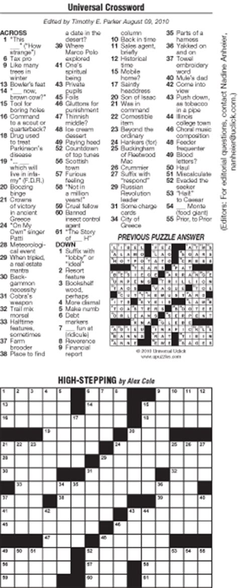 Printable Crossword Puzzles Universal | andrews mcmeel syndication home