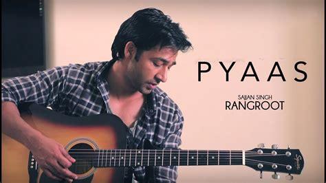 guitar tutorial by vijay kumar pyaas sajjan singh rangroot guitar lesson by veer