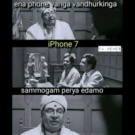 Apple Iphone Meme - apple iphone 7 memes and trolls