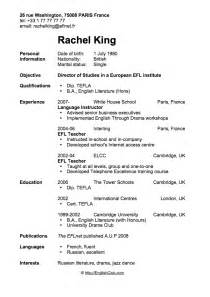 Esl Teacher Resume Sample Sample Resume Cv For English Teacher English Club