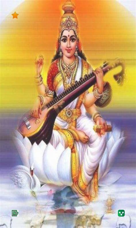 chat maa wallpaper free saraswati maa wallpapers hd apk download for android