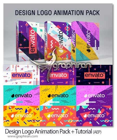 design logo animation pack پک انیمیشن های افتر افکت طراحی لوگو design logo animation pack