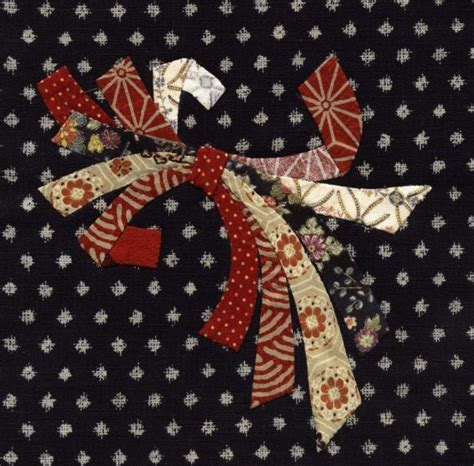 Japanese Quilt Blocks by S Place Japanese Quilt Block 2 Noshi