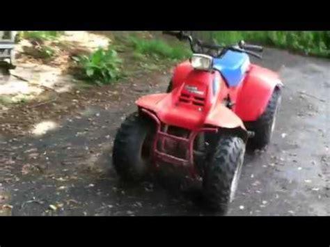 125 Suzuki 4 Wheeler Suzuki 125 Atv
