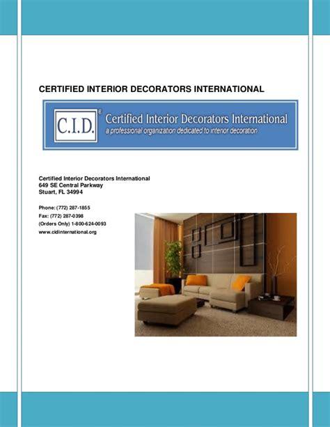 certified interior decorators a professional association certified interior decorators international