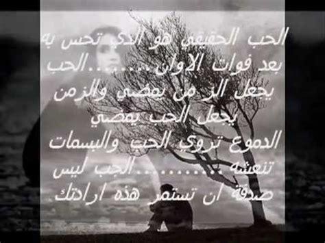 sowar 7ob sowar hazina jidan pelautscom picture pictures