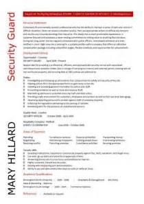 Security guard CV sample