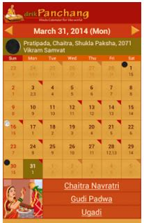 hindu calendar drik panchang app download today to get