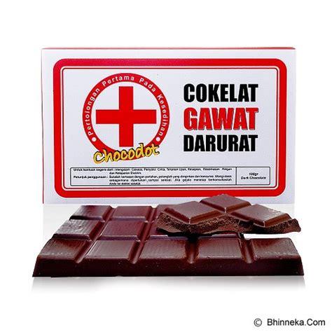 desain kemasan chocodot jual chocodot cokelat gawat darurat 100gr ck115 murah