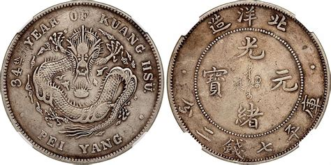 1 china dollar 1 dollar 1908 china silver prices values km y73 3