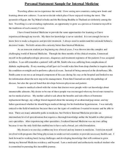 eras personal statement components residency personal