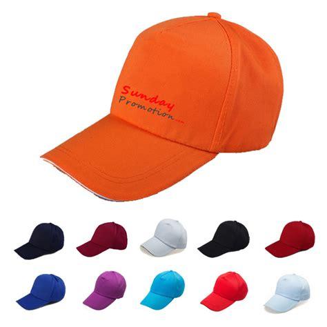 Handmade Baseball Caps - cp006 1 custom baseball caps