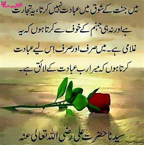 whatsapp wallpaper urdu new whatsapp dp wallpaper shayari download check out new