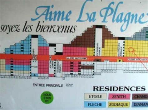 Résidence Aime 2000 Le Paquebot des Neiges (La plagne) > dès 331