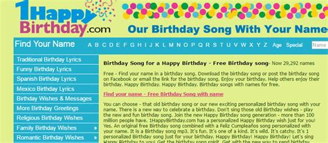 birthday songs with name personalised birthday song download