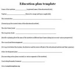 Education Plan Template by 508 Resource Limit Is Reached