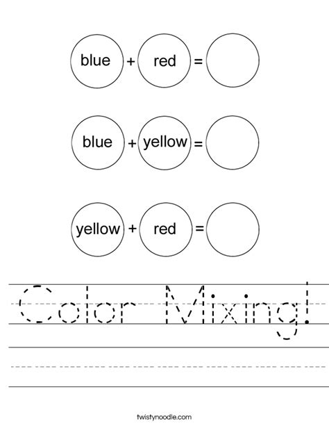 color mixing worksheet twisty noodle
