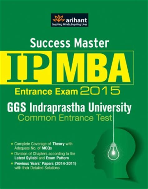 Ip Mba Entrance by Buy Success Master Ip Mba Entrance 2015 Ggs