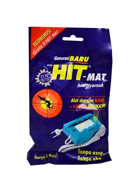 hit alat anti nyamuk elektr kotak gratis 3 mat pck 5 watt