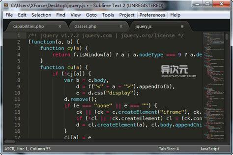 format html in sublime text sublime text 2 性感无比的代码编辑器 程序员必备神器 跨平台支持win mac linux 异